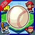 棒球物语 1.0.0