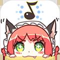 同步音律  2.3.3