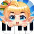 爱上钢琴 5.2.4