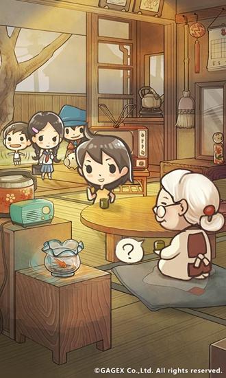 昭和杂货店物语2安卓版