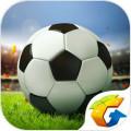 全民冠军足球  1.0.1501