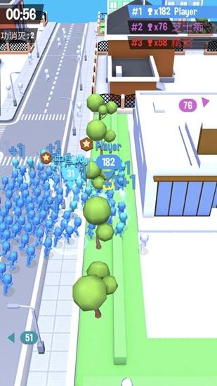 拥挤城市ios版