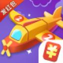 合成战机红包版  V1.0