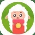 天天养羊场 v1.0