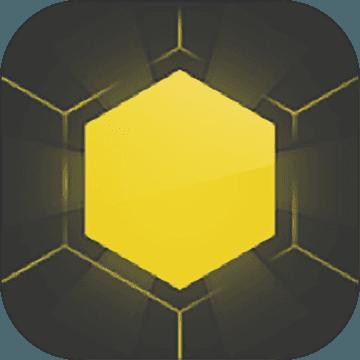 六角拼拼手游  v1.0.9