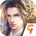白蛇诛仙手游  v1.0.0