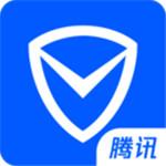 腾讯手机管家2020最新版  v8.5.0