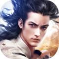 天剑逍遥破解版 v1.0.5
