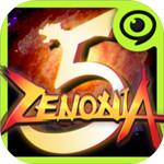 泽诺尼亚5破解版  v1.3.5
