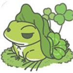 旅行的青蛙破解版 v1.1.1