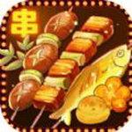 烧烤店的荤素人生安卓版 v1.0.0
