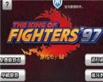 拳皇97破解版 v3.0.3
