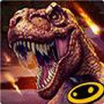 夺命侏罗纪修改版 v2.8.5
