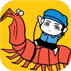皮皮虾传奇破解版 1.7.4.1