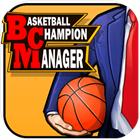 篮球经理 v1.100.5