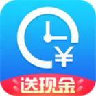 安心记加班最新版 6.5.71
