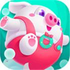 猪来了破解版 3.13.0