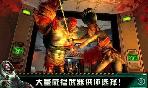 僵尸之城2中文破解版下载
