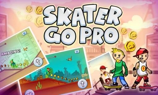 滑板小子游戏下载