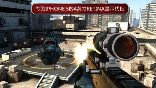 现代战争3安卓版下载