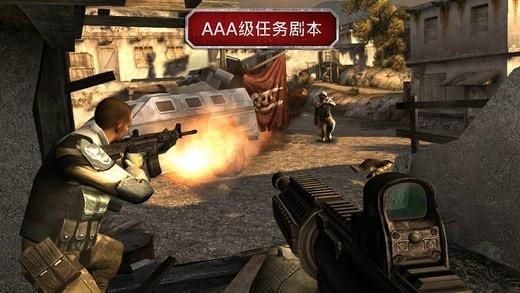 现代战争3
