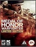 荣誉勋章战士
