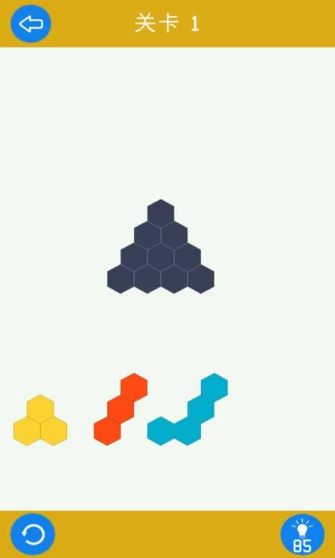 六边形拼图
