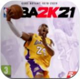 NBA2k21手机版中文版