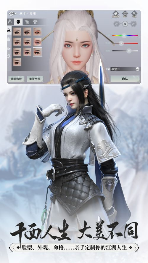 楚留香手游官方版