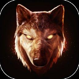 模拟狼生  V1.0