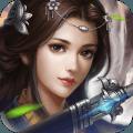 剑侠问宗手游  V3.0