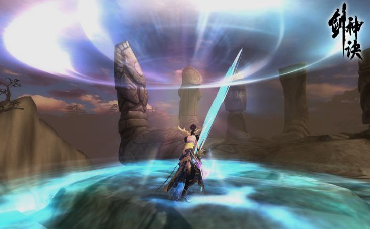 剑神诀手游下载