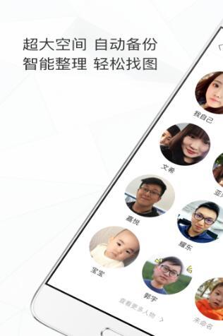 时光相册app官方下载