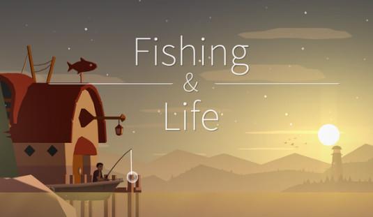 钓鱼人生破解版下载