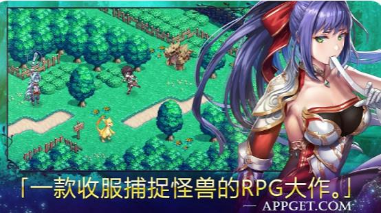 亘古幻想无限钻石版下载