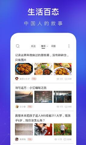 天涯社区app最新版下载