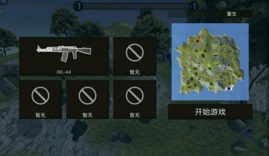 战地模拟器中文破解版下载