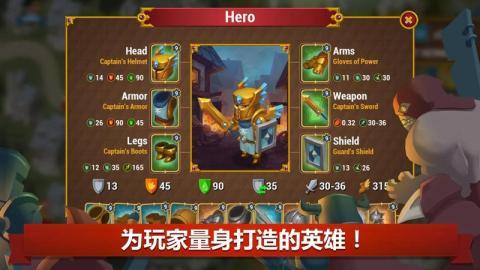英雄联合游戏下载