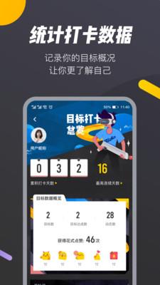 哔哒app下载