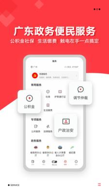 触电新闻app下载