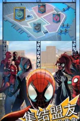 蜘蛛侠极限破解版下载