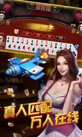 金湖资讯网棋牌官网版下载