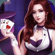 嘉和棋牌  V1.3