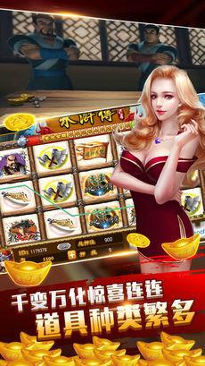 视频棋牌安卓版下载