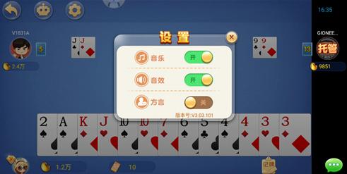 合声视频棋牌官网版下载