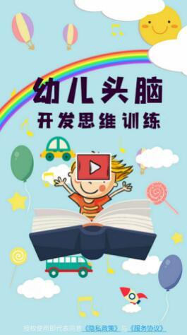 小小老虎app免费下载