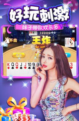 梭哈棋牌游戏大厅手机版下载