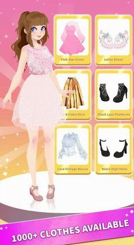 露露的时尚世界