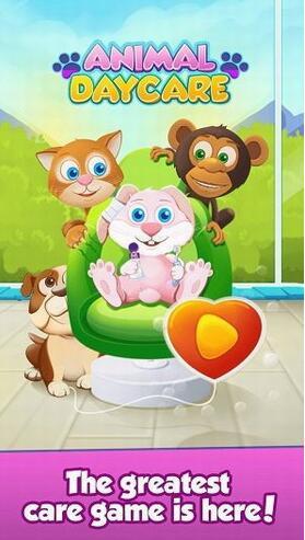宠物保健护理安卓版下载