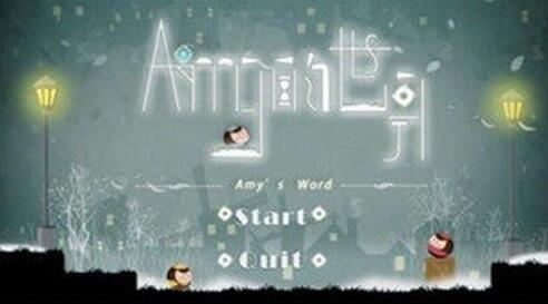 艾米的世界最新安卓版下载